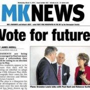 Vote for Future - MK News Mar2015 v2